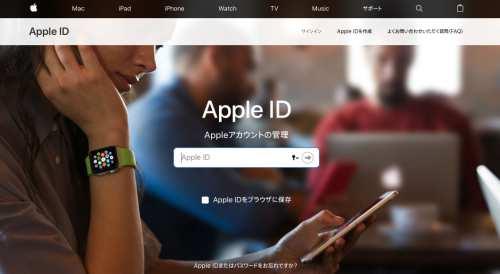 Apple IDでクレジットカード情報を登録する
