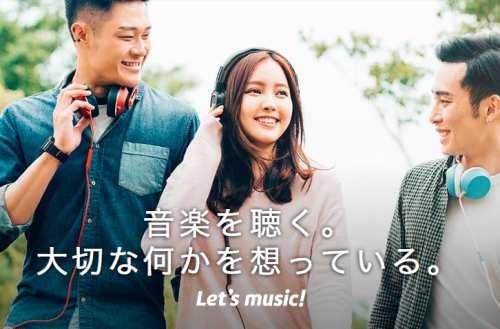 無料でダウンロードも!膨大なアジアの音楽が聴き放題のアプリ『KKBOX』