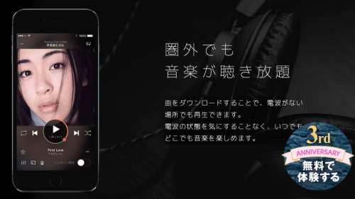 韓流ミュージックもすごく多いミュージックアプリ『AWA』