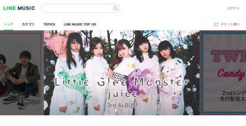 10代の若い人に大人気!話題の最新曲・J-POPなら『LINE MUSIC』