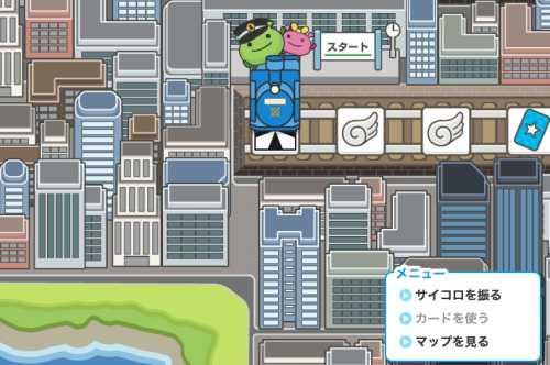 「げん玉電鉄」を攻略で1万5000円ボーナスをゲット!