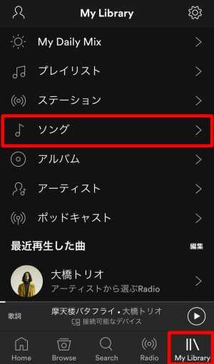 spotify ダウンロード 料金
