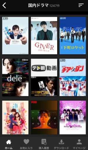 楽天TV / RakutenTV 国内ドラマ