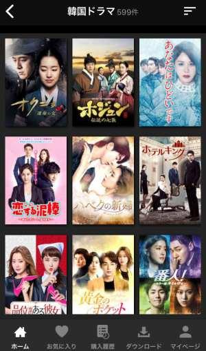楽天TV / RakutenTV 韓国ドラマ