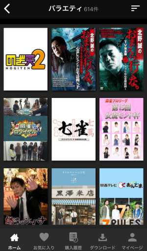 楽天TV / RakutenTV バラエティ