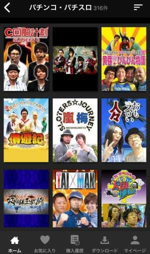楽天TV / RakutenTV パチンコ・パチスロ