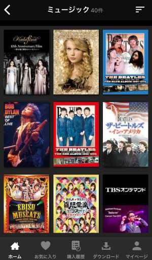 楽天TV / RakutenTV ミュージック