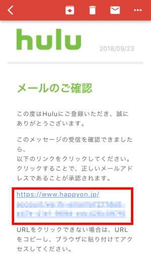 【入会】会員登録方法〜初回2週間無料お試しのやり方・申込方法からアプリのダウンロードまで5