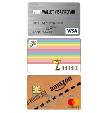 Amazonでポイント二重取りする3大テク~モッピー/nanaco/クレジットカード