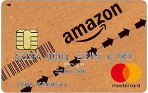 Amazon Mastercard クラシッ