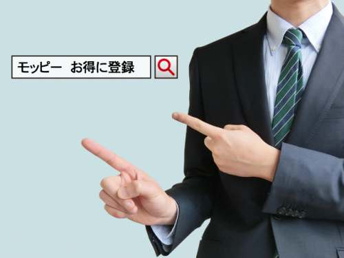モッピーの登録はポイントサイト経由やASP経由でお得になる?新規入会前にcheck!