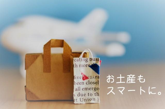 WORLD SHOPPING PLAZAでのお買い物がGポイント経由で5%お得に!