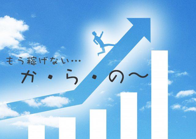 ポイントサイトがもう稼げないと感じる理由とそれでも稼ぐ人になる4ステップ