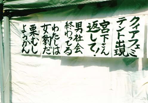 f:id:binbowwomen:20101101162101j:image