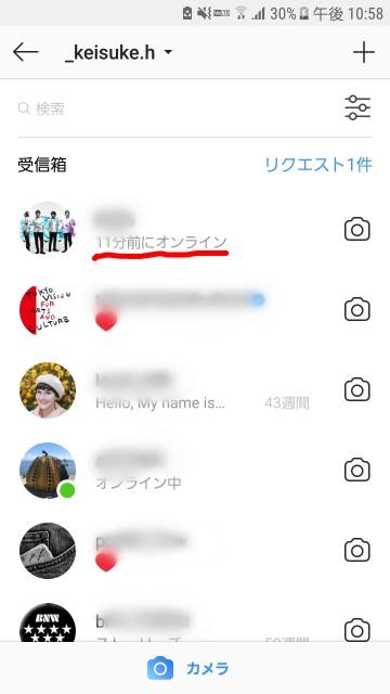 f:id:bingo-bingo-666:20181102235203j:plain
