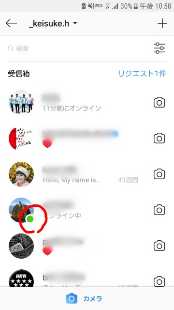 f:id:bingo-bingo-666:20181102235208j:plain