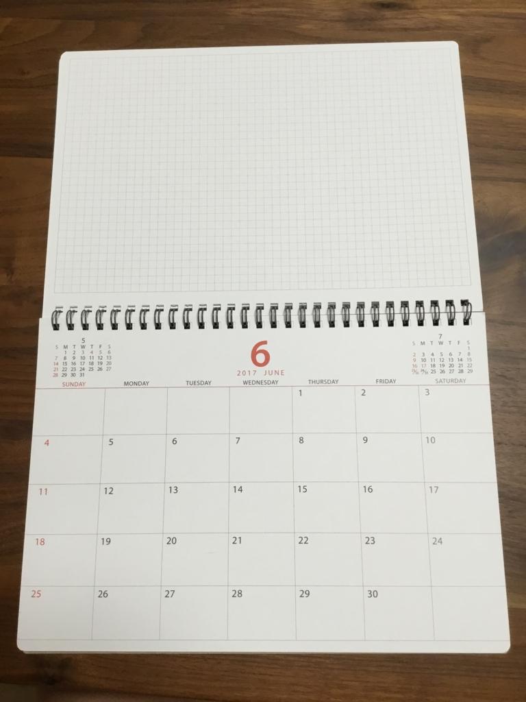 f:id:bingo-minimalist:20161014232912j:plain
