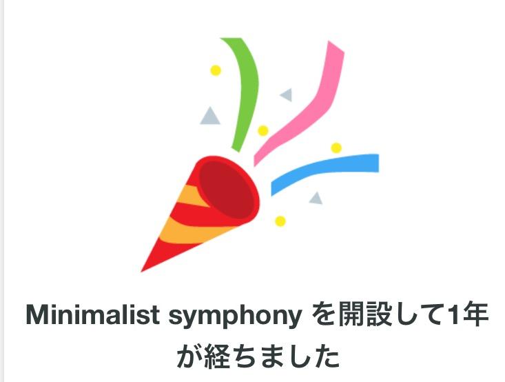 f:id:bingo-minimalist:20170113222332j:plain