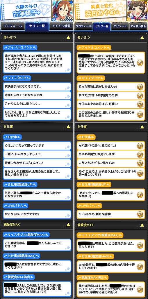 f:id:bingo00568:20180830222928p:plain