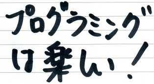 f:id:bingo_nakanishi:20081221221131j:image
