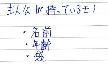 f:id:bingo_nakanishi_perl:20090122222549j:image