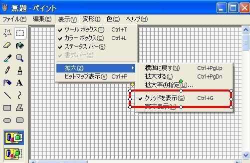 f:id:bingo_nakanishi_perl:20090519224924j:image