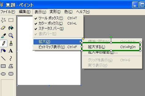 f:id:bingo_nakanishi_perl:20090519224925j:image