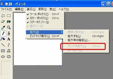 f:id:bingo_nakanishi_perl:20090519224928j:image