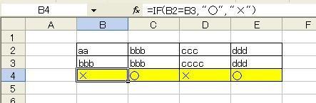 f:id:bingo_nakanishi_perl:20090520231344j:image