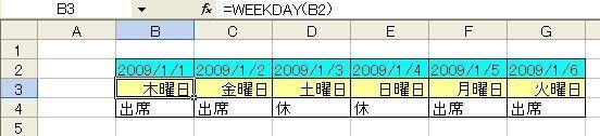 f:id:bingo_nakanishi_perl:20090520231632j:image