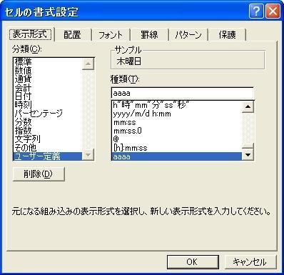f:id:bingo_nakanishi_perl:20090520231648j:image