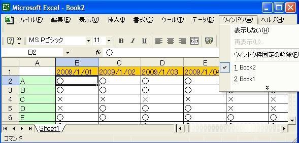 f:id:bingo_nakanishi_perl:20090520232245j:image