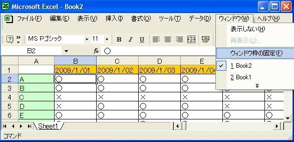 f:id:bingo_nakanishi_perl:20090520232251j:image