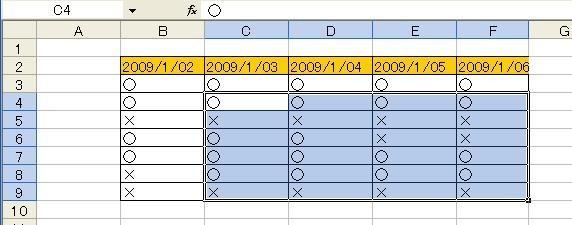 f:id:bingo_nakanishi_perl:20090520232619j:image