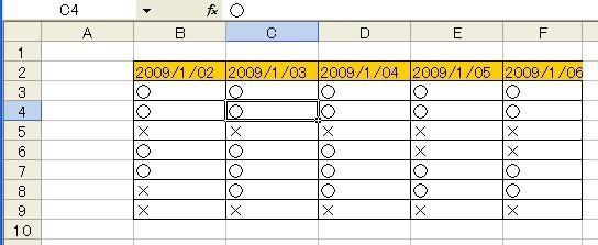 f:id:bingo_nakanishi_perl:20090520232633j:image
