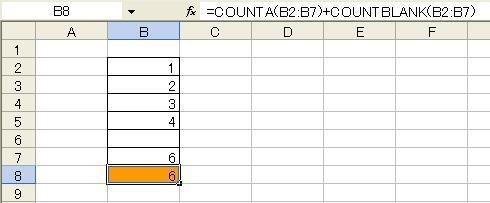 f:id:bingo_nakanishi_perl:20090523112135j:image