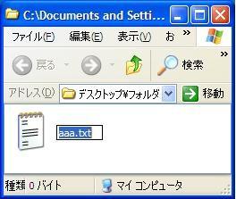 f:id:bingo_nakanishi_perl:20090523113644j:image