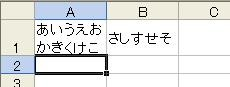 f:id:bingo_nakanishi_perl:20090523124013j:image