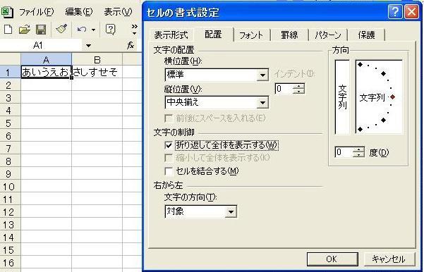 f:id:bingo_nakanishi_perl:20090523124138j:image