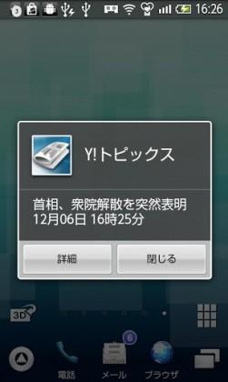 f:id:bino98ty:20180104180858j:plain