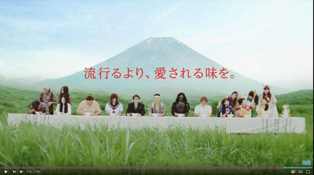 f:id:binomi-video:20180211015019p:plain