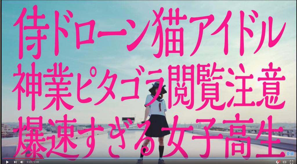 f:id:binomi-video:20180211015202p:plain