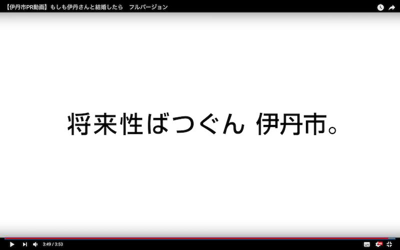 f:id:binomi-video:20180303235112p:plain