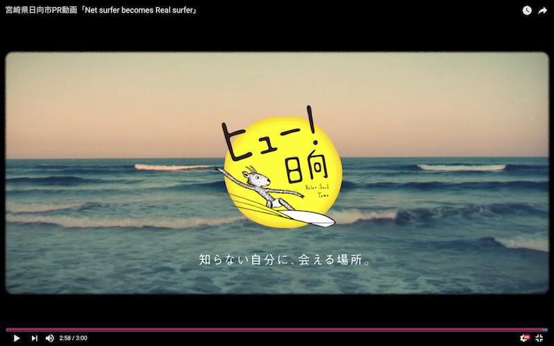 f:id:binomi-video:20180311191508p:plain