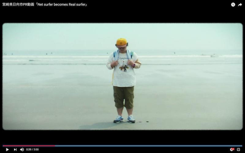 f:id:binomi-video:20180311191548p:plain