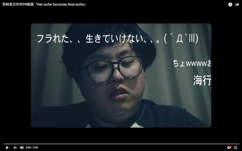 f:id:binomi-video:20180311191602p:plain