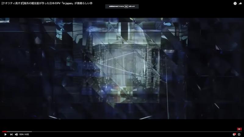 f:id:binomi-video:20180318004639p:plain