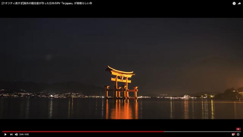 f:id:binomi-video:20180318004734p:plain