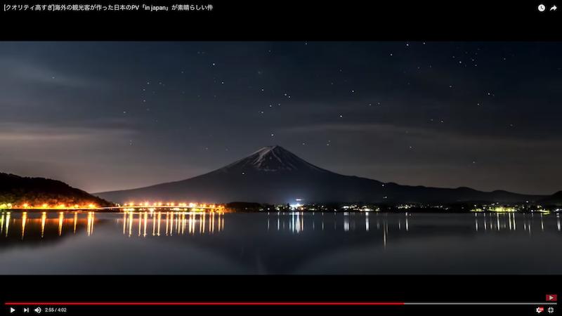 f:id:binomi-video:20180318004738p:plain