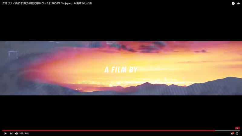 f:id:binomi-video:20180318004742p:plain
